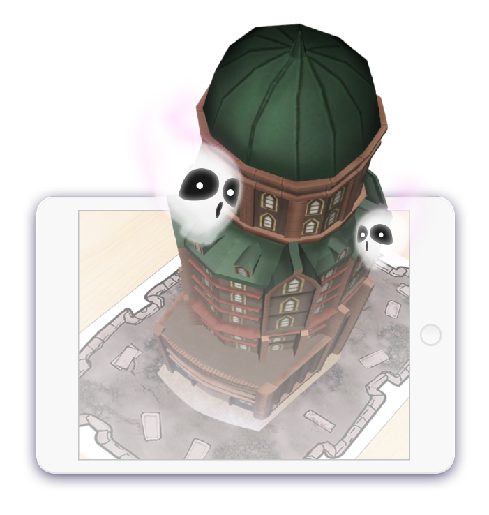 Ghost Tower